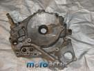97 250 Honda TRX M4 Rancher engine stator generator alternator cover guard